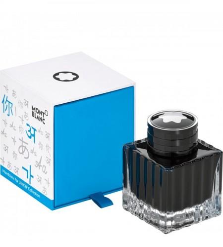 Flacon d'encre 50 ml, UNICEF, turquoise